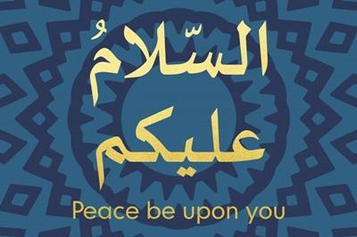 Good Neighbor - Arabic Peace